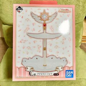 Card Captor Sakura Clear Card Prize A Accessory stand Ichiban Kuji BANDAI Japan