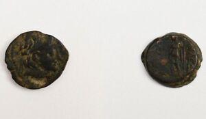Liberal Griechenland Seleukiden Alexander Ii Chr Bronze Münze 128-123 V Dionysos üPpiges Design