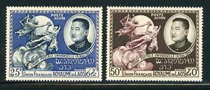 LAOS-Scott-C5-C6-1952-Engraved-airmails-King-Sisavang-Vong-Admission-to-UPU
