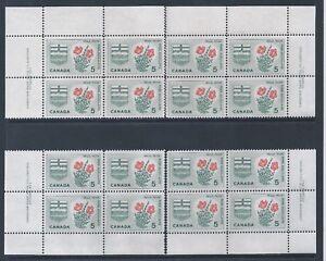Canada-426-Alberta-Wild-Rose-Matched-Set-Plate-Block-MNH-Free-Shipping