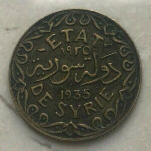 1935-Syria-5-Piastres-Scarce