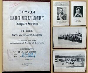 1913-RR-Antique-Russian-Book-FIREFIGHTERS-ST-PETERSBURG-IMPERIAL-FAMILY-PHOTOS