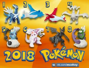 McDonald's Russia Toy Happy Meal 2018 Pokemon (Russian set without cards)