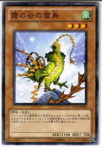 Yu-Gi-Oh card SD27-JP001 E E HERO Shadow Mist Super JAPANESE MINT