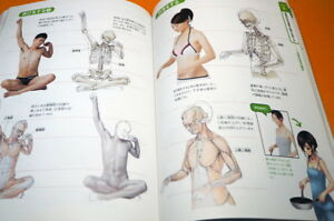 How-to-draw-a-Human-Body-Book-Japan-Japanese-Sketch-Skeleton-Muscle-Pose-1132