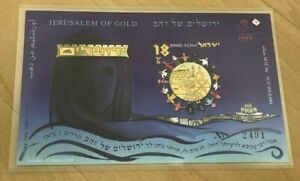 ISRAEL 2008 -Jerusalem of Gold - Souvenir sheet - Imperf - MNH