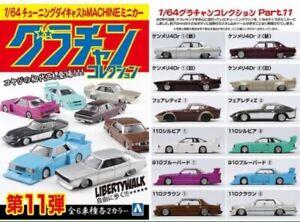 Grand-Champion-Collection-no-11-Nissan-12-Pieces-1-64-Jeu-Grachan-Aoshima-Ovp
