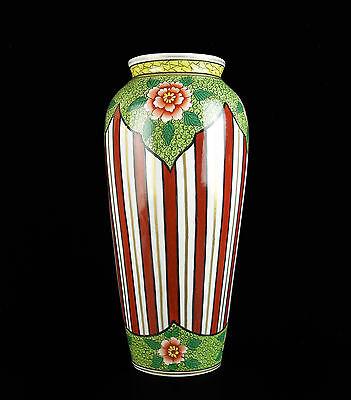 Amable Vase Art Déco, Floral Et Géométrique, Vers 1930 H: 30 Cm Signature à Déterminer