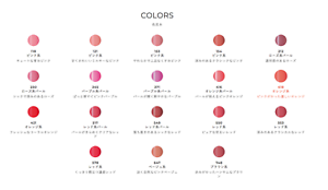 CHIFURE Lipstick Refill w/ Hyaluronic Acid  from JAPAN