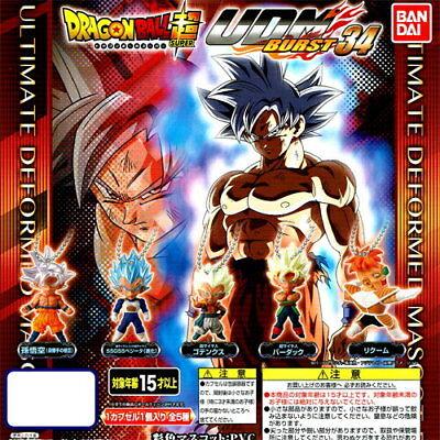 UDM Burst 34 3D Keychain Dragon Ball Z Mastered Ultra Instinct Goku