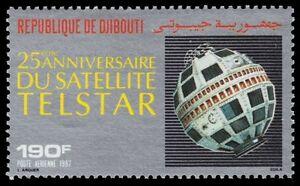 DJIBOUTI C233 (mi498) - Telstar Satellite 25th Anniversary (pf37442)