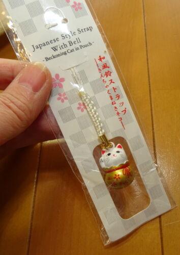 Japanese Maneki Neko Bell Strap Netsuke