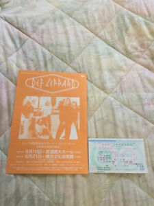 DEF-LEPPARD-Japan-tour-1996-flyer-and-ticket-stub-Sugar-on-me-Rock-of-age