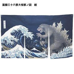 NEW Godzilla Kaiju x Ukiyoe Hokusai Kaysushika The Great Wave Noren Navy KYOTO