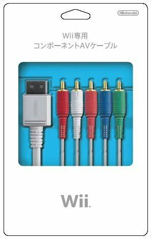 OEM Nintendo Wii HD Official 8ft Component Video AV Cable High Def ...