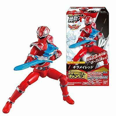 Mashin Sentai Kiramager Yudo X Full comp candy toy goods only all 6 sets