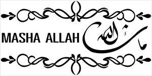 30x15 Cm Masha Allah Islamic Calligraphy Wall Car