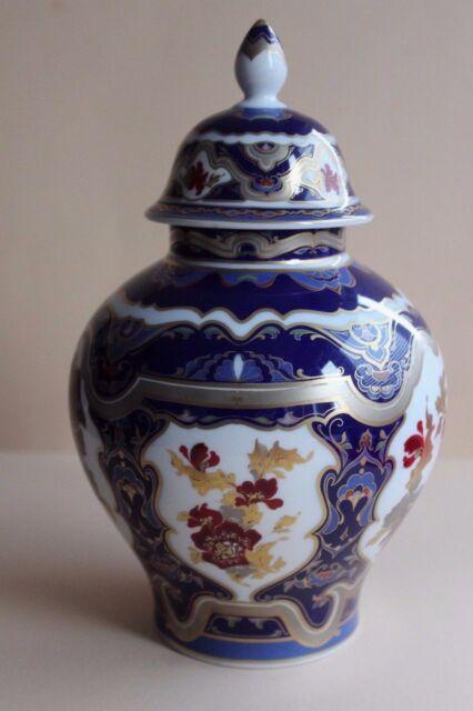 Kaiser Vase, Deckelvase, Urne, India, Echt Kobalt, Höhe 26 cm