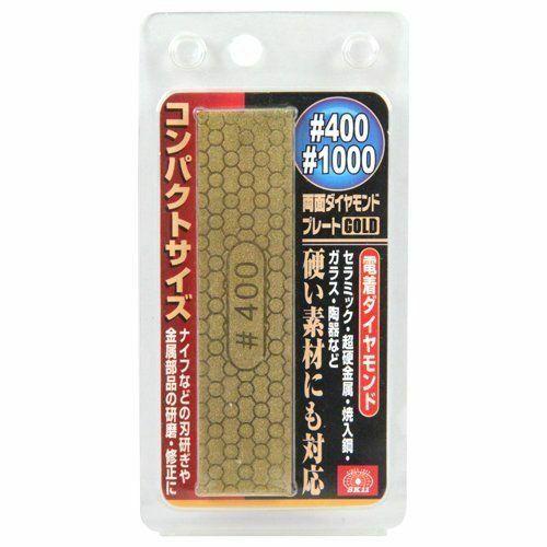 Japanese SK-11 Diamond Plate Gold whetstone sharpening stone #400/1000 JAPAN