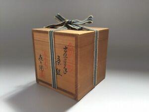 Japanese-Wooden-Box-Vintage-Tea-Cup-Case-Storage-Square-Kanji-Ribbon-V126