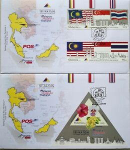Malaysia FDC with MS & Stamps (23.08.2013) - Tri-Nation 3rd Stamp Exhibition