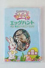 Tokyo Disney Resort Easter 2014 Egg Hunt 3rd Medal Strap Mickey Expert Level