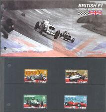 Guernsey-British F1 World Champions mnh set & presentation pack-Cars-(2007)