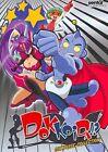 Dokkoida Complete Collection 0702727202124 DVD Region 1 P H