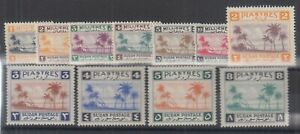 Sudan-Sc-63-76-MLH-1941-Pictorials-11-different-from-set-of-15-VLH-F-VF