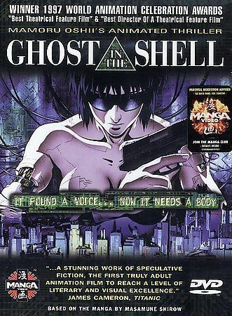 Ghost In The Shell Dvd 1998 Original Japanese Dubbed And Subtitled English For Sale Online Ebay
