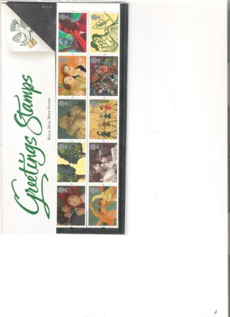 1995 royal mail presentation pack greetings in art mint decimal 1995 royal mail presentation pack greetings in art mint decimal stamps m4hsunfo