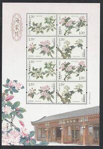 China-2018-6-Mini-S-S-Begonia-Flower-stamp