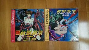 2-Hentai-LD-Laserdisc-Unknown-Tittle-anime-manga-laser-disc-JP