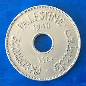 Israel-Palestine-British-Mandate-10-Mils-1940-Coin-XF