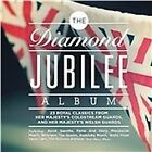 Band of Coldstream Guards - Diamond Jubilee Album (2012)