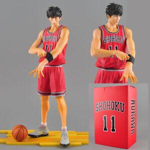 8e23ed180359c9 Slam Dunk Shohoku NO.11 Kaede Rukawa 9.5   Figure Box Gift Toy ...