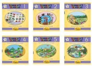 Grammar-1-Workbooks-1-6-Jolly-Phonics-by-Wernham-Sara-Paperback-Book-9781