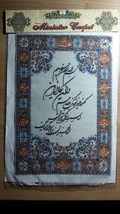 NEU Perser Teppich Mit Koran Sprüche, Koran Suren, Farsi, Art Perser, Orient
