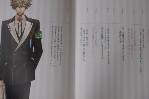 "Character Drama CD Book /""Ikki /& Kent/"" JAPAN Amnesia"