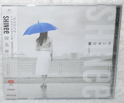 SHINee Kimi no Sei de 2016 Taiwan CD+card+12P booklet [Japanese Lan]