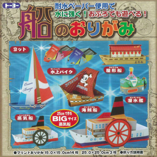 "Japanese Origami Paper 6/"" /& 10/"" Boat Kamakurabori Kit 17 Sheets Made in Japan"