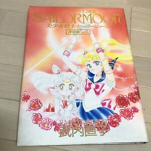 Sailor Moon Original Illustration Art Book Vol.2 Naoko Takeuchi Pretty Guardian