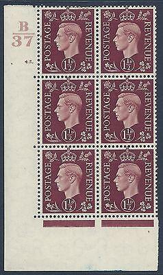 1937 1½d Brown Dark Colours B37 45 Dot Perf 5(e/i) Block 6 Unmounted Mint/mnh Een Grote Verscheidenheid Aan Goederen