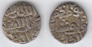 CHOICE-QUALITY-Ghiyath-al-Din-Tughlug-1320-25-AD-Jital-4-Gani-Dehli-Sultanats