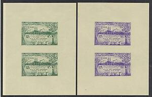 SYRIA 1958 DAMASCUS CONFERENCE TWO IMPERF SHEETLETS LIMITED PRINTING SG 676-677