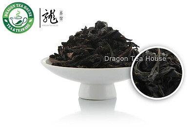 Wuyi Shui Xian * Shui Hsien Chinese Oolong Tea