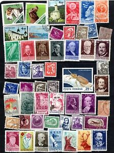 ROMANIA ASSORTMENT OF 52 ITEMS ALL GENUINE+DIFFERENT VERY NICE LOT #2020RO07