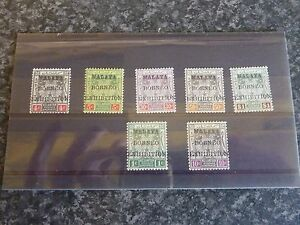 MALAYA BORNEO EXHIBITION POSTAGE STAMPS SG30-34 & 37-38 1922 LIGHT MOUNTED MINT