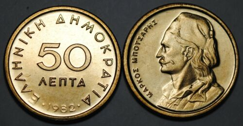 1982 Greece 50 Lepta Coin Unc from Roll BU Nice KM#115