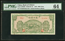 China Bank of Chinan 1000 Yuan 1942 Pick S3080b PMG 64 UNC